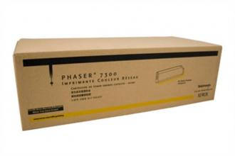 Xerox Drum Yellow Phaser 1235 (22000)