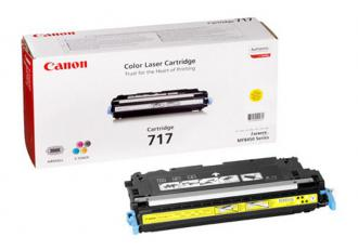 Canon cartridge CRG-717 yellow MF-8450