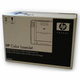 HP LaserJet Q3656A Fuser Kit