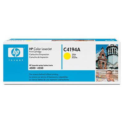 HP LaserJet C4194A Yellow Print Cartridge