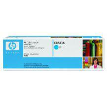 HP LaserJet C8561A Cyan Imaging Drum